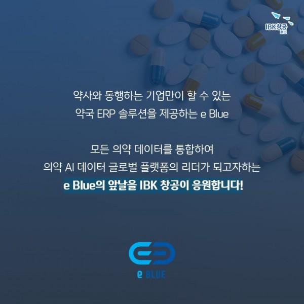 e69beaa57bc2b68788043906c535beb6_1632449330_8624.jpg